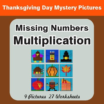 Thanksgiving: Missing Numbers Multiplication - Color-By-Number Mystery Pictures