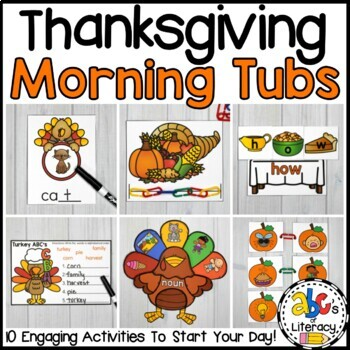 Thanksgiving Morning Tubs