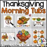 Thanksgiving Morning Tubs