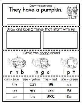 Thanksgiving Morning Work For Kindergarten (Editable)