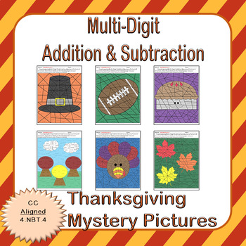 Thanksgiving Multi-Digit Addition and Subtraction Mystery Pictures