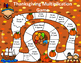Thanksgiving Multi-Digit Multiplication Board Game