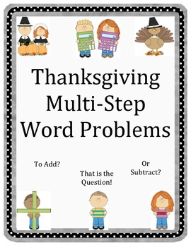 Thanksgiving Multi-Step Word Problems