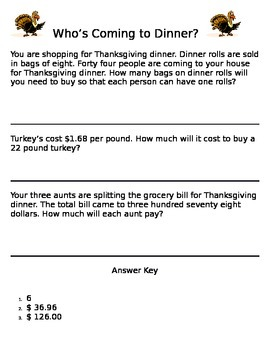 Thanksgiving Multiplication
