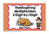Thanksgiving Multiplication 2 Digit by 1 Digit War