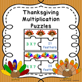 Thanksgiving Multiplication Math Game Puzzles for Thanksgiving Center 3rd Grade