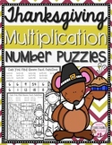 Thanksgiving Multiplication Number Puzzles
