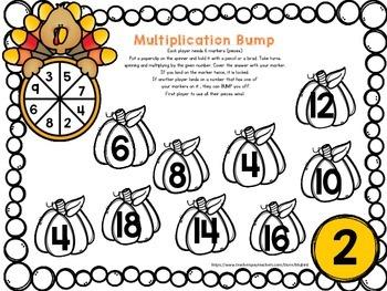 Thanksgiving Multiplication BUMP FREEBIE