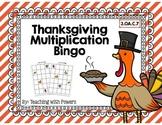 Thanksgiving Multiplication Bingo