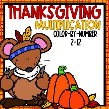 Thanksgiving Multiplication Color-By-Numbers