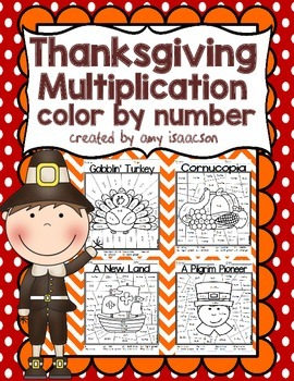 Thanksgiving Multiplication Color by Number