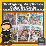 Thanksgiving Multiplication Color by Number Code