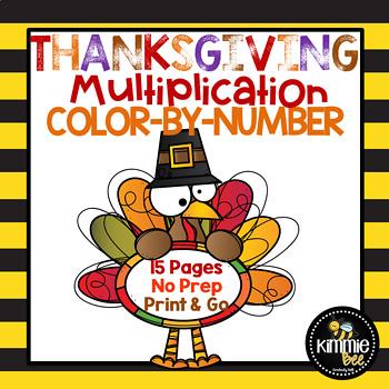 November Thanksgiving Multiplication Color by Number No Prep Worksheets