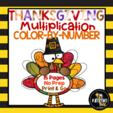 November Thanksgiving Multiplication Color by Number No Pr