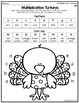 Thanksgiving Multiplication Coloring Worksheets TURKEY MATH
