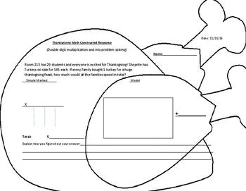 Thanksgiving Multiplication Constructed Response