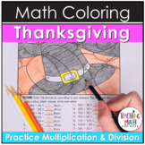 Thanksgiving Multiplication & Division Coloring Pages