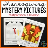 Mystery Pictures Thanksgiving - Multiplication and Division Facts