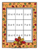 Thanksgiving Multiplication Fact Practice - Facts 0 - 12 - Tic Tac Toe