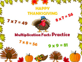 Thanksgiving Multiplication Facts Practice