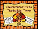 Thanksgiving Multiplication Facts Puzzles