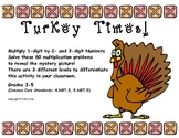 Thanksgiving Multiplication Hidden Picture, 3 levels