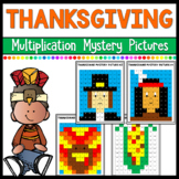 Thanksgiving Math Multiplication Mystery Pictures