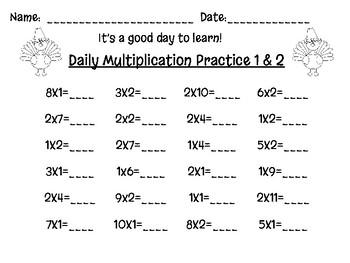 Thanksgiving Multiplication Practice -  Holiday Turkey