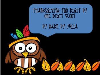Thanksgiving Multiplication Scoot!