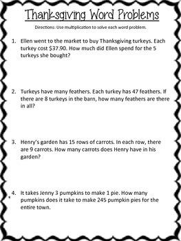 Thanksgiving Multiplication Worksheet