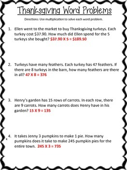 Thanksgiving Multiplication Worksheet