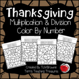 Thanksgiving Multiplication and Division Color by Number
