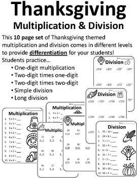 thanksgiving multiplication and division math worksheets. Black Bedroom Furniture Sets. Home Design Ideas
