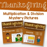 Math Color By Number Thanksgiving, Multiplying And Dividing Multi Digit Numbers