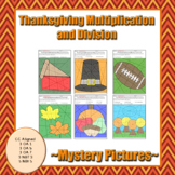 Thanksgiving Multiplication and Division Mystery Pictures (CC Aligned)