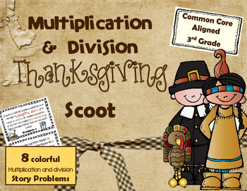 Thanksgiving Multiplication and Division Scoot