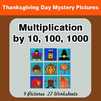 Thanksgiving: Multiplication by 10, 100, 1000 Color-By-Number Math Mystery Pictures