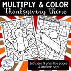 Thanksgiving Multiply and Color