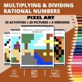 Thanksgiving: Multiplying and Dividing Rational Numbers Pi