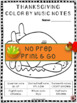 Music Coloring Pages: 30 Thanksgiving Color by Music Sheets