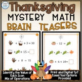 Thanksgiving Math Brain Teasers