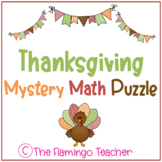 Thanksgiving Mystery Math Puzzle (First Grade Go Math 3.9)