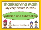 Thanksgiving Mystery Picture Puzzles: Addition and Subtraction