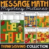 Thanksgiving Multiplication and Division | Thanksgiving Color by Number
