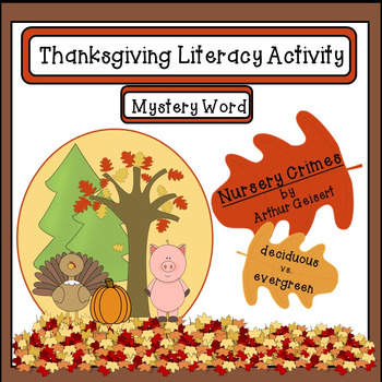 Thanksgiving Mystery Word Literacy Activity: Nursery Crimes by Arthur Geisert