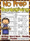 Thanksgiving NO PREP Reading, Language, and Writing Printa