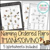 Thanksgiving Naming Ordered Pairs Worksheet
