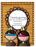 Thanksgiving Native American Kids Addition and Subtraction Worksheets