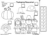 Thanksgiving Nonstandard Measurement