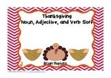 Thanksgiving Noun, Adjective, Verb Sort FREEBIE!